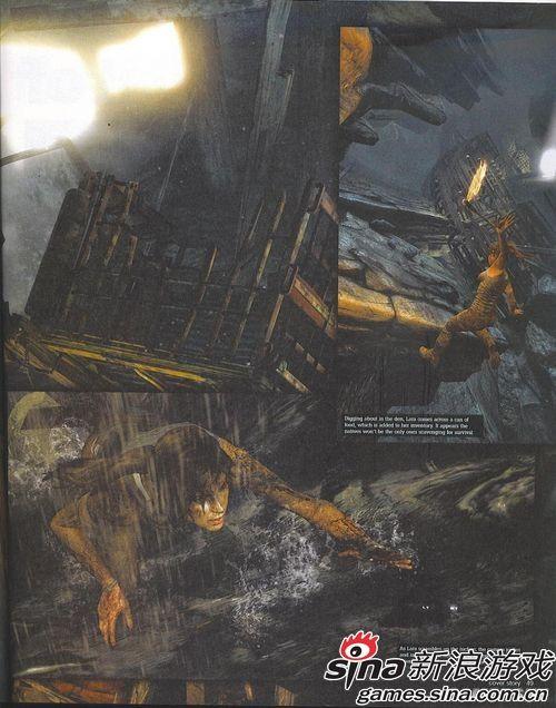 杂志扫描图