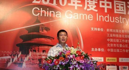 完美时空策略转向代理 CEO池宇峰呼吁抱团出海
