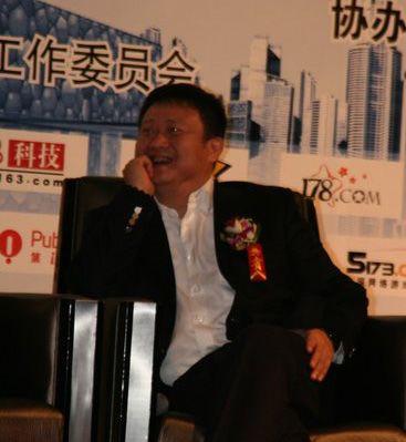 盛大总裁凌海