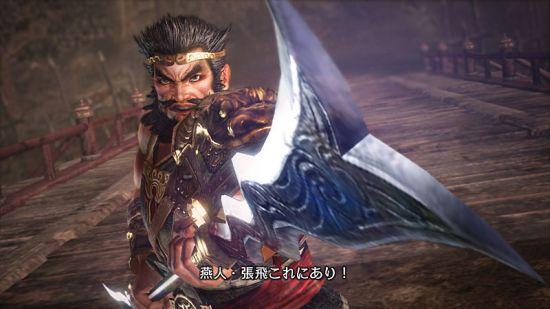 张飞擅长的武器为长柄双刀