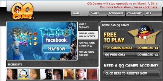 QQ游戏3月7号停运