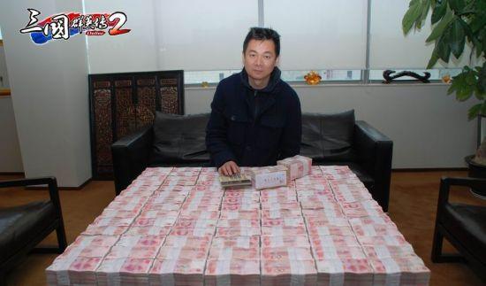 女人,最喜欢男人点钱的样子图片