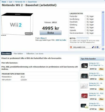 瑞典购物网站上线Wii2预定页面