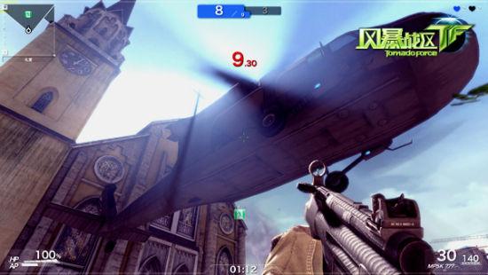 游戏中的全局光源渲染