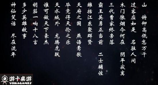 游卡官网关于山包的描述性文字