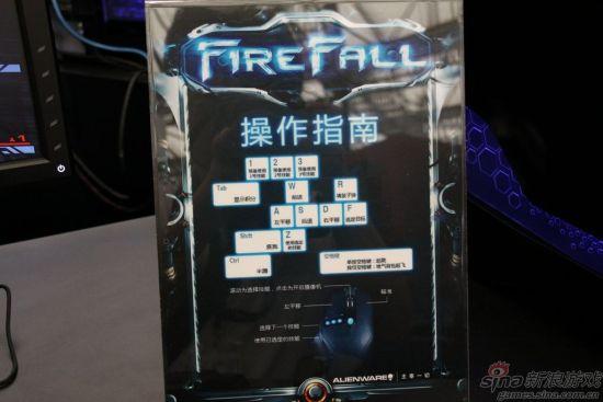 图三:游戏按键设置