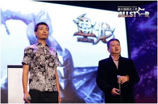 中国阿甘感动AllStar2011 梦想做盛大游戏老总