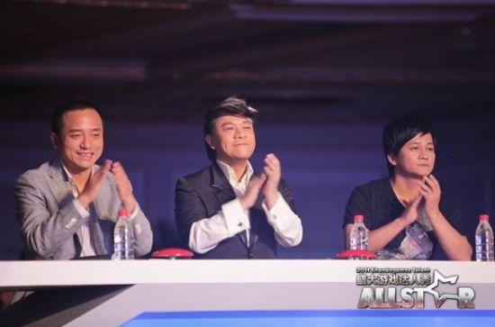 盛大游戏AllStar2011评委团