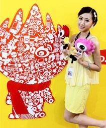 新浪游戏2011ChinaJoy专题>>
