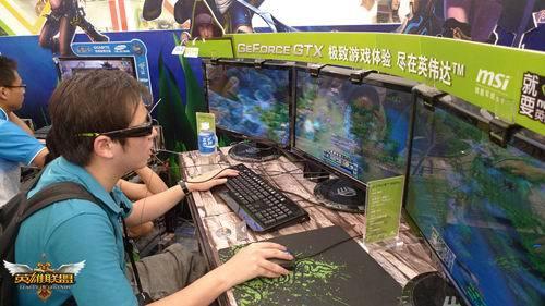 玩家体验3Dlol