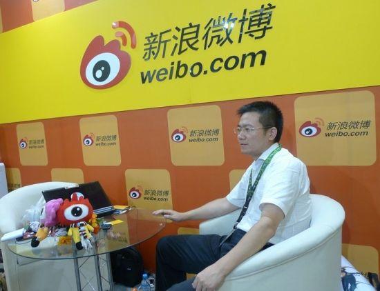 中国移 动通信集团手机游戏基地主任王刚