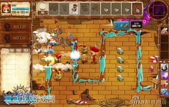 台湾游戏网