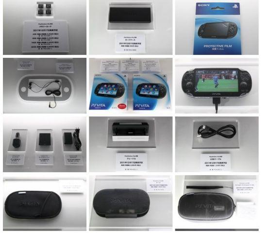 Sony称 PS Vita 年内在亚洲推出 四款游戏已在中文化