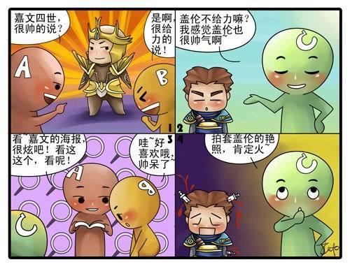 动漫 卡通 漫画 头像 500_385