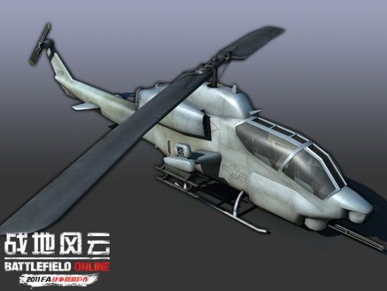 被称之空中杀手的AH-1Z