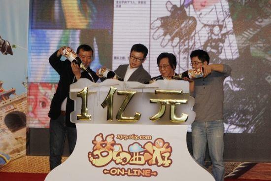 网易投资1亿拍《梦幻西游》动画片