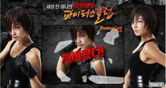 """在""""挑战,超级模特korea2""""中获得亚军"""