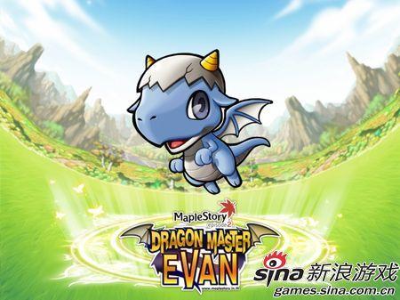 龙腾虎跃中国年 游戏中有名的龙先生