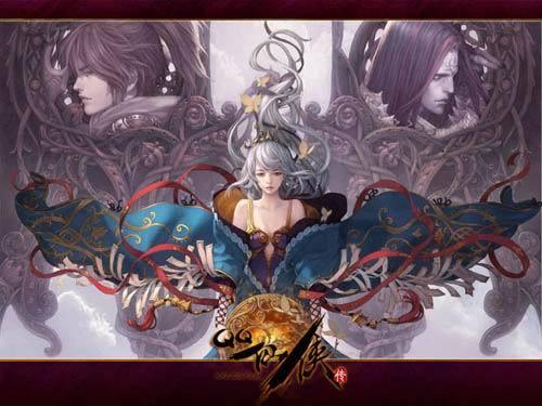 在《qq仙侠传》里一直被誉为守护女神