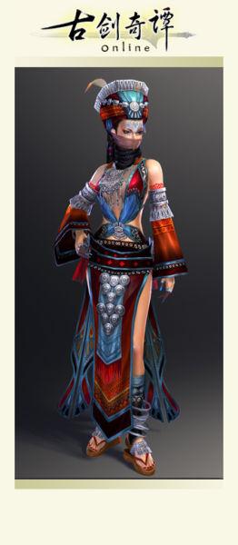 美艳、神秘、具有南疆风情的女子。