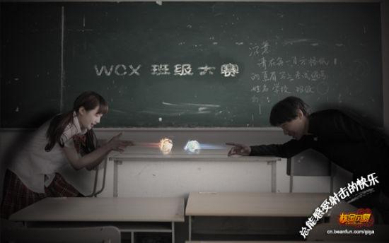 �d解VS豪火球之术