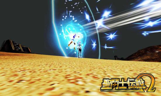 《圣斗士传说Ω》小宇宙爆发特效