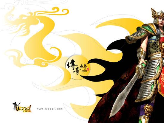 传奇世界龙王龙王盾获得过程全攻略