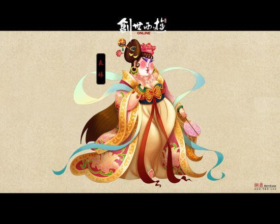 古装美女花仙子手绘