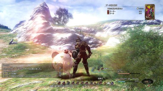 《最終幻想14》遊戲截圖