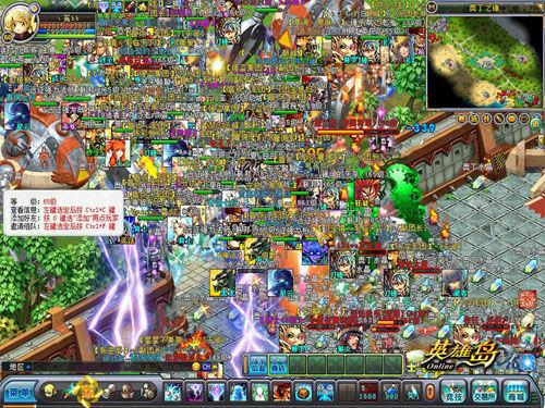 网络游戏英雄岛