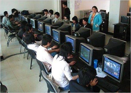 游戏工作室