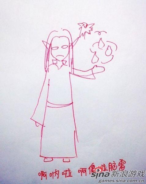 可爱超萌精灵简笔画