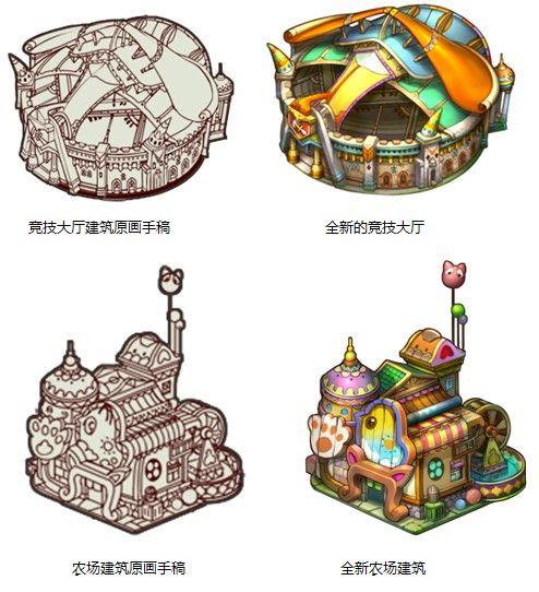 游戏建筑原画