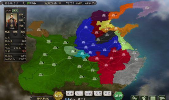 面对这样的地图我开始还在想着怎么切换到大地图