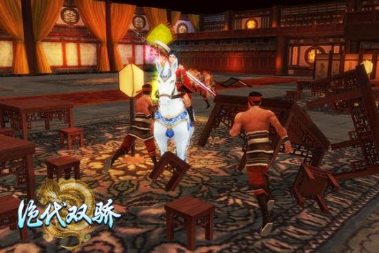 《绝代双骄》游戏场景中的桌椅道具均可被踢走