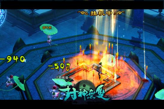 Flash 3D页游《封神无双》精彩游戏截图
