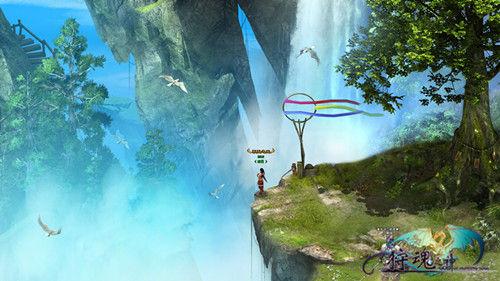 图4:崖边眺望