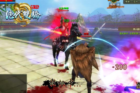 Unity3D武侠页游《绝代双骄》华丽特效截图