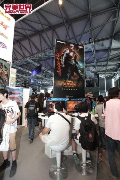 完美世界游戏试玩区吸引众多玩家