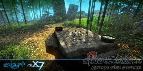 《轩辕剑7》 今日首曝就是《代号X7》