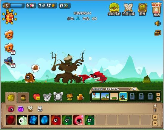 游戏以不同的颜色、花纹、造型及名称为各类恐龙进行了种类及部落上的划分,玩家可以根据自己的喜好,选择恐龙进行培养。恐龙的外形较为丰富,既有可爱型的艳玲珑,黄瓜宝,也有外表凶恶的红歪歪。而在抢蛋大战中遇到的敌人,就大都外表比较凶恶了。   游戏核心的抢蛋大战场景中分布着个性鲜明的各个抢蛋战场,这些战场的外观设计也都与其名称十分契合,如燃烧吧!废柴这个场景的外形就是一座迸发着熔岩的火山,冰坨坨溶洞就如其名一样,是一座冰山。 形如其名的各个战场