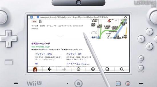 Wii U Game Pad支持Google地图等网页浏览操作