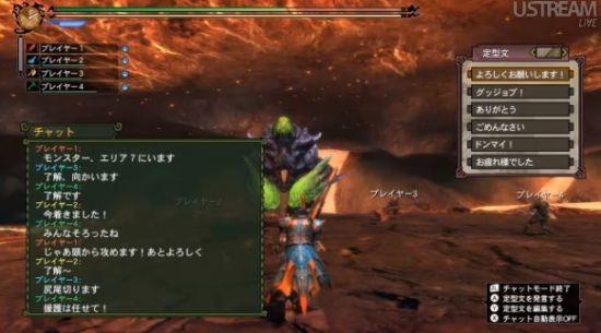 《怪物猎人3G HD.ver》Wii U版公开