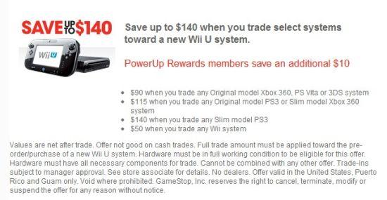 最多优惠140美元 但这需要玩家付出一台Slim版PS3