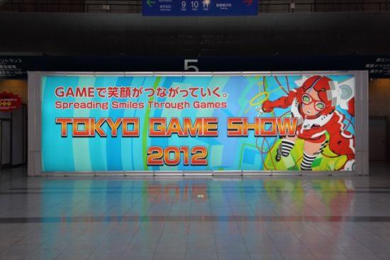 2012年东京电玩展主看板