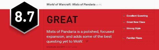 IGN评测给出了8.7分
