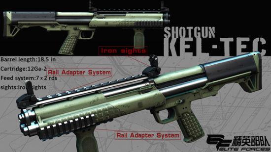 KSG霰弹枪