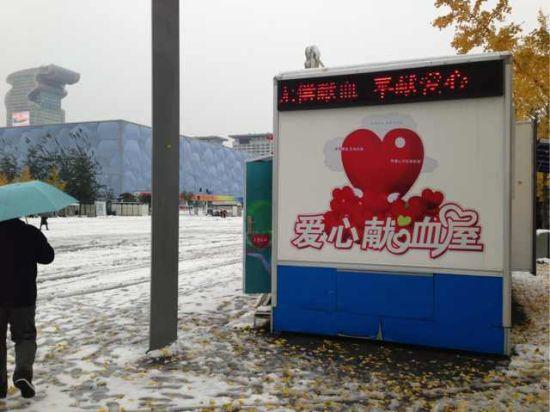 大雪天气挡不住人们的热情