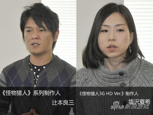 系列制作人�y本良三与本作制作人�c�g夏希