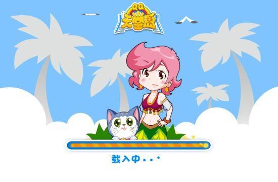 《qq天堂岛》评测:颠覆性的宠物系统成为游戏核心玩法